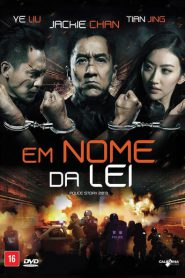 Photo of Em Nome da Lei 2013 | Sinopse – Trailer – Elenco