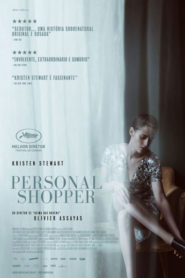Photo of Personal Shopper | Sinopse – Trailer – Elenco