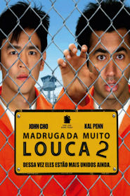 Photo of Madrugada Muito Louca 2 | Sinopse – Trailer – Elenco