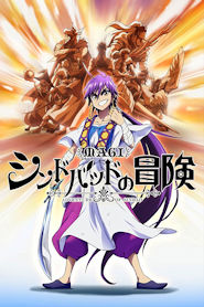 Photo of Magi: Adventure of Sinbad | Sinopse – Trailer – Elenco