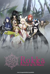 Photo of Rokka no Yuusha | Sinopse – Trailer – Elenco